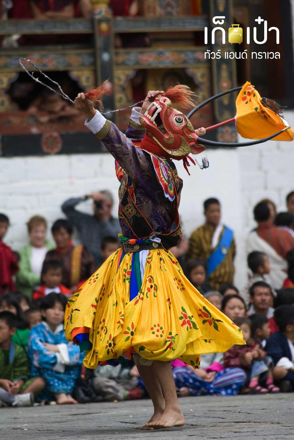 วันหยุดและเทศการภูฏาน